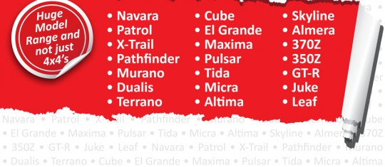 DUALIS, MURANO, SKYLINE, CUBE